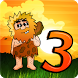 Adam and eve 3 Adventure by Brams Developer