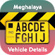 Meghalaya Vehicle Details by Rama Softway