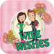 Wife's Wishes by Salesedge IT Solution