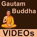 Gautam Buddha Videos by World Is Beautiful