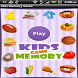 Memory Game For Kids by digiappz