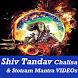 Shiv Tandav Stotram Mantra Chalisa Arti Video Song by ALL Concept Tutorial VIDEOs Apps 2017-18