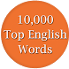 Top 10,000 English Words by Free Educational Apps