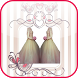 عروس محجبة Wedding dress hijab by MB_dev