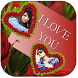 Love Dual Photo Frame by MobiApp Studio