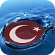 Turkish Flag Live Wallpaper by Magic Ripples