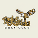 Eagle Sticks Golf Club by Golf Channel Solutions - Website Team