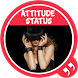 2017 Attitude Status by Shayari & Status