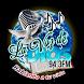 Estéreo La Voz De Dios 94.3 FM by SACNET GCA TELECOM