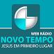 Rádio Novo Tempo by Grupo Alphanet Hosting