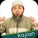 Kajian Ustad Yazid Jawas by Kajian Islam 2
