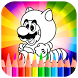 Best Coloring Book for Mario Fans 2017 by Pro Application