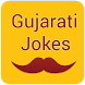 Gujrati Jokes 2017 by happydev