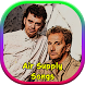 Air Supply Songs
