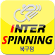 인터스피닝 북구점 - 포항 스피닝 운동센터 by 우와솔루션즈2