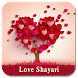 Love Shayari by Tuneonn Inc.