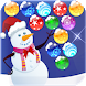 Christmas Bubble Shooter by Hexalab Games Pvt Ltd.