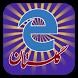 ورود به سیستم گلستان با موبایل by SoalatPNU