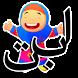 Alif Ba Ta Explorer by MaGIC-X