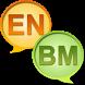 English Bambara Dictionary + by vdru