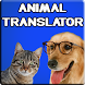 Translate animals simulator by All4Animals