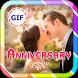 Anniversary Gif by Turbo Tec