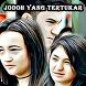 Mp3 OST Jodoh Yang Tertukar terlaris