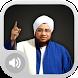 Kajian Habib Munzir Al Musawa! by Kajian Islamic Studio