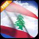 3D Lebanon Flag Live Wallpaper by App4Joy