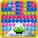 Frog Bubble Shooter 2016 by Bubble Shooter new