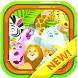 Animal Puzzle Kids Games by Games of Puzzle