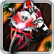 City Rider: Extreme Bike Race by Fundoo apps centre