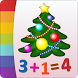 Christmas Coloring Pages PRO by Kedronic UAB