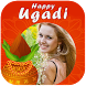 Ugadi Festival Photo Frames by Laam Photography Photo Montage