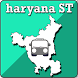 Ticket Booking For Haryana ST by sam infochip
