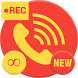 Automatic Call Recorder by automatic call recorder
