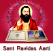 Sant Ravidas by Devotional Studio