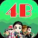 4B - Big Bang Bad Boys game by Best Kpop Games