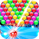 Christmas Bubble Shooter Free Puzzle Game by SmartFox Studios