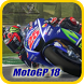 PathClip For MotoGP18 trick