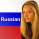 Talk Russian (Free) by Bhuio.com