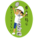 中二(厨二)病診断 貴方の中二(厨二)病度を診断出来ます by Masashi Horii