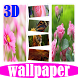 3D Wallpapers by cengagame