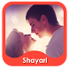 Love Shayari collection(hindi) by Tips,trick,shayari,sms,status