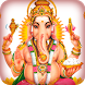 Vinayagar - Hindu God by Mercury Flowers