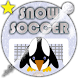 Snow Soccer by Eduardo Revilla Vaquero