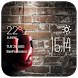 boxing weather widget/clock by Widget Innovation