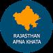 Rajasthan Apna Khata Land Info by dragonbytes