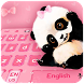Pink panda keyboard by Bestheme theme&keyboard studio 2018