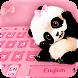 Pink panda keyboard